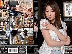 Banged in Front Of Husband (Alice Miyuki)