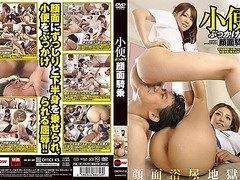 Haduki Nozomi, Konishi Rena, Arimura Chika, Hatsumi Saki, Sena Ayumu, Miyadi Yurikaori in Facesitting Piss Bukkake