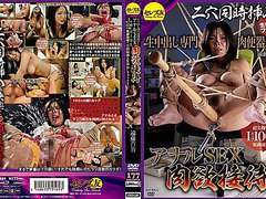 Endou Mone in Fuck Out Two Penetration Students In Cum Specialty Meat Urinal OL Anal SEX Carnal Entertainment 100cm I-cup Breasts Bondage Chobi Insult! Endo Hyakuoto
