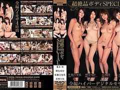 Erika Sato, Nayuka Mine, Rei Aoki, Rio Hamasaki in Super Body Special