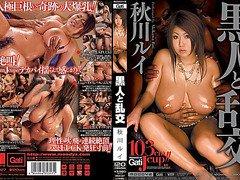 Aimi, Akikawa Rui in Akikawa Louis Black And Orgy