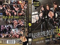 Anri Okita,Cocomi Sakura,Ruri Saijou in Secret Investigation Special