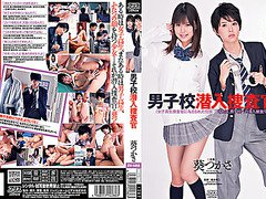 Tsukasa Aoi in Undercover Guy Is A Girl